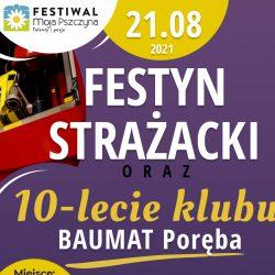 Festyn Strażacki